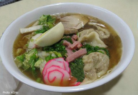 Hamura's Saimin Restaurant