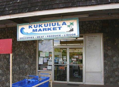 Kukuiula Market