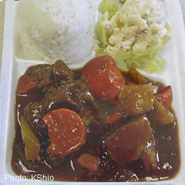 Mark's Place beef stew