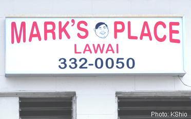 Mark's Place sign